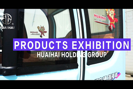 The products exhibition of Huaihai & Zongshen