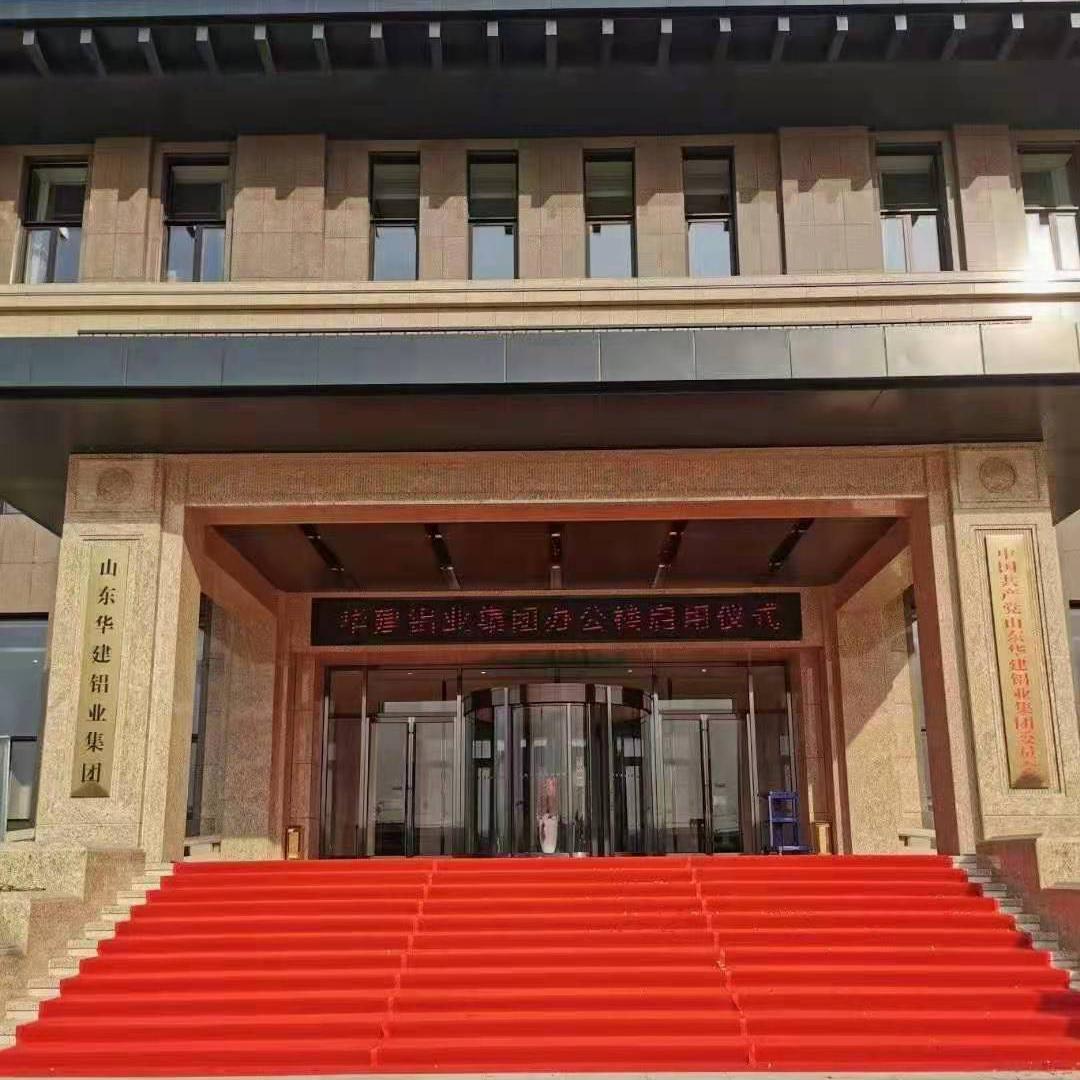 Celebrating New Office Building Of Huajian Aluminium Group.