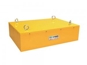 Series RCYB Suspension Permanent Magnetic Iron Separators