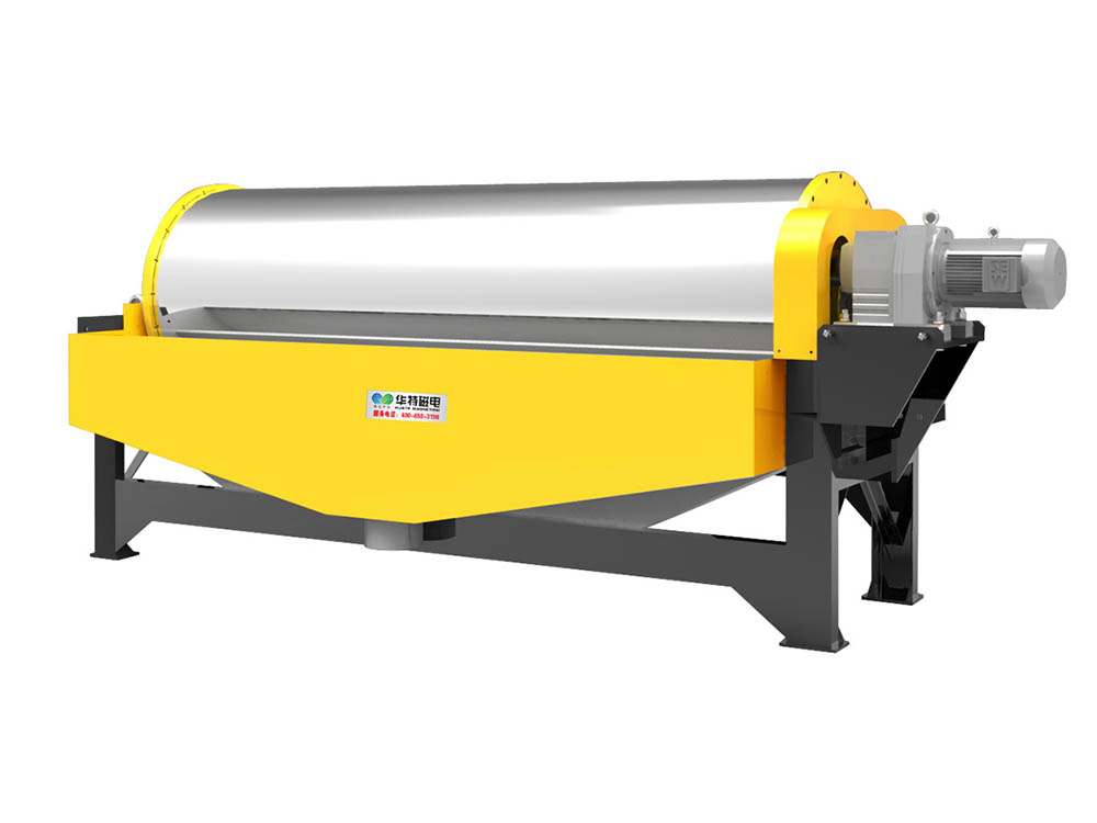 Series HMDC High Efficiency Magnetic Separator Featured Image