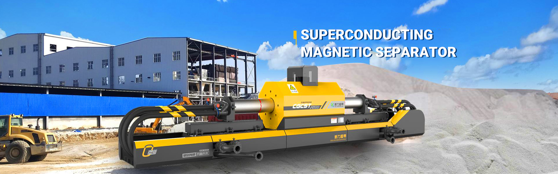 MAGNETIC SEPARATOR FOR METALLIC MINERALS