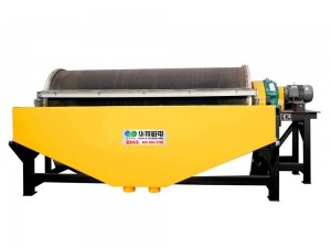 Series NCTB Dewatering Magnetic Concentrated Separator