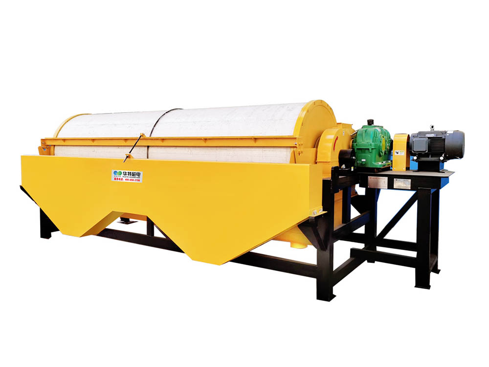 Series NCTB Dewatering Magnetic Concentrated Separator Featured Image