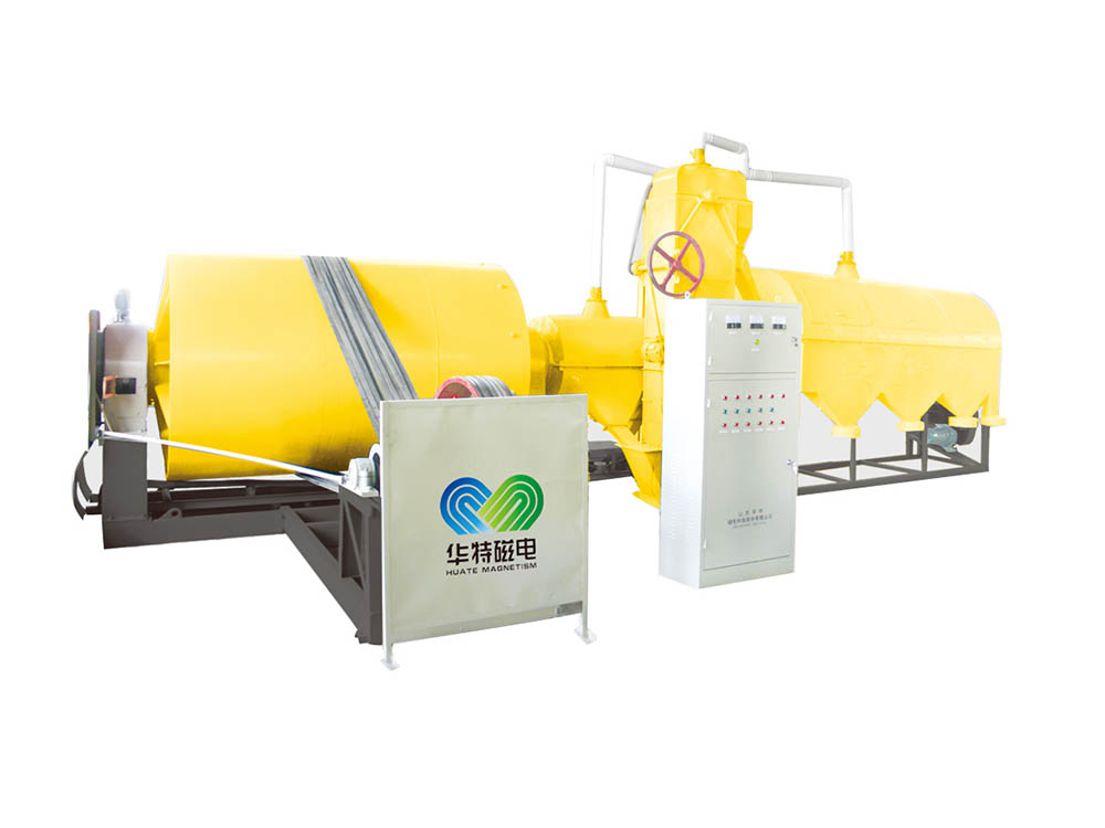 Dry Quartz-Processing Equipment Featured Image