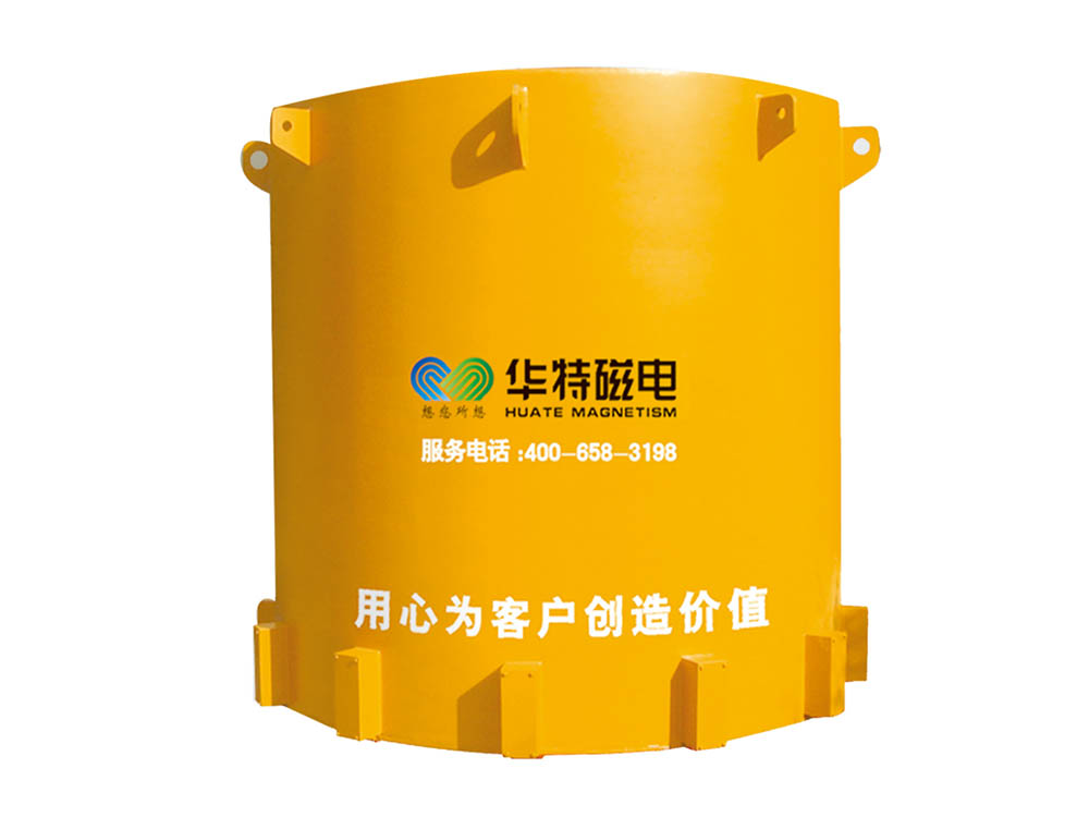 Series RCSC Superconducting Iron Separator Featured Image