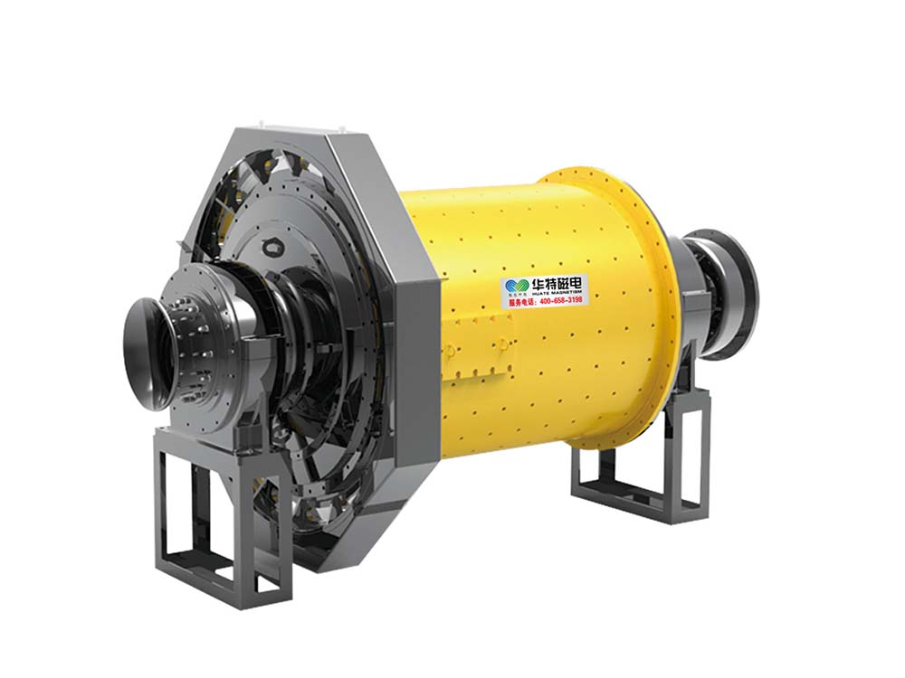 MQY Overflow Type Ball Mill Featured Image
