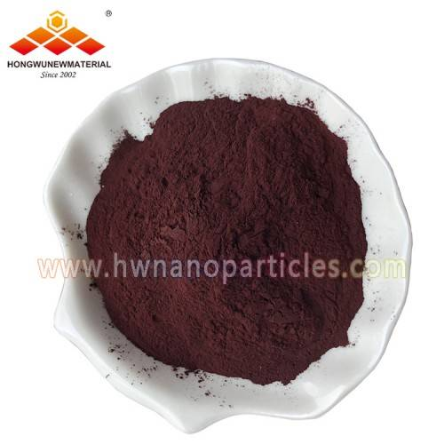 20-30nm Iron Oxide Nanoparticles
