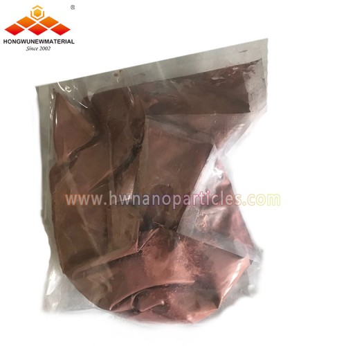 1-2um Spherical Copper Powder Ultrafine Cu powder