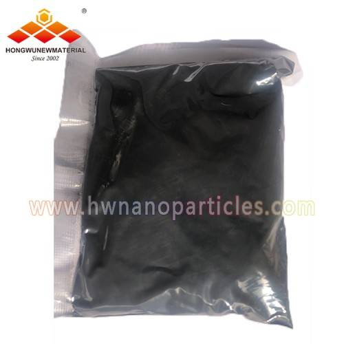 Vanadium dioxide nanopowder