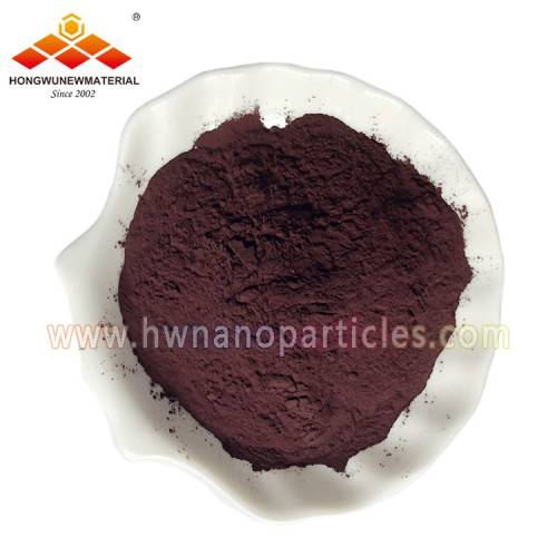 100-200nm Iron Oxide Nanoparticles