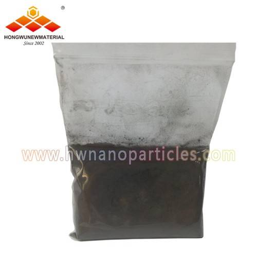 50nm metal Ag Silver Nano particles