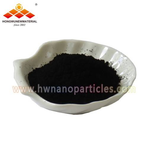 Length 1-2um Nickel Coated Multi Walled Carbon Nanotubes