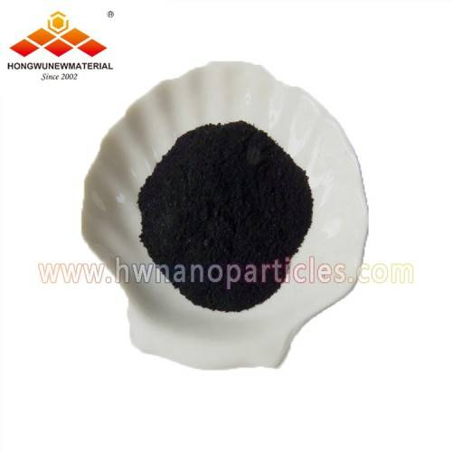 20-30nm Multi Walled Carbon Nanotubes