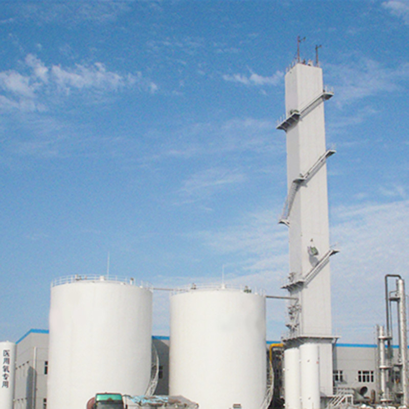 Cryogenic medium size liquid oxygen gas plant Liquid  Nitrogen Plant