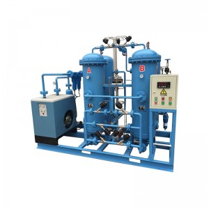 Industrial PSA nitrogen generating  plant for sale Nitrogen gas Making Machine