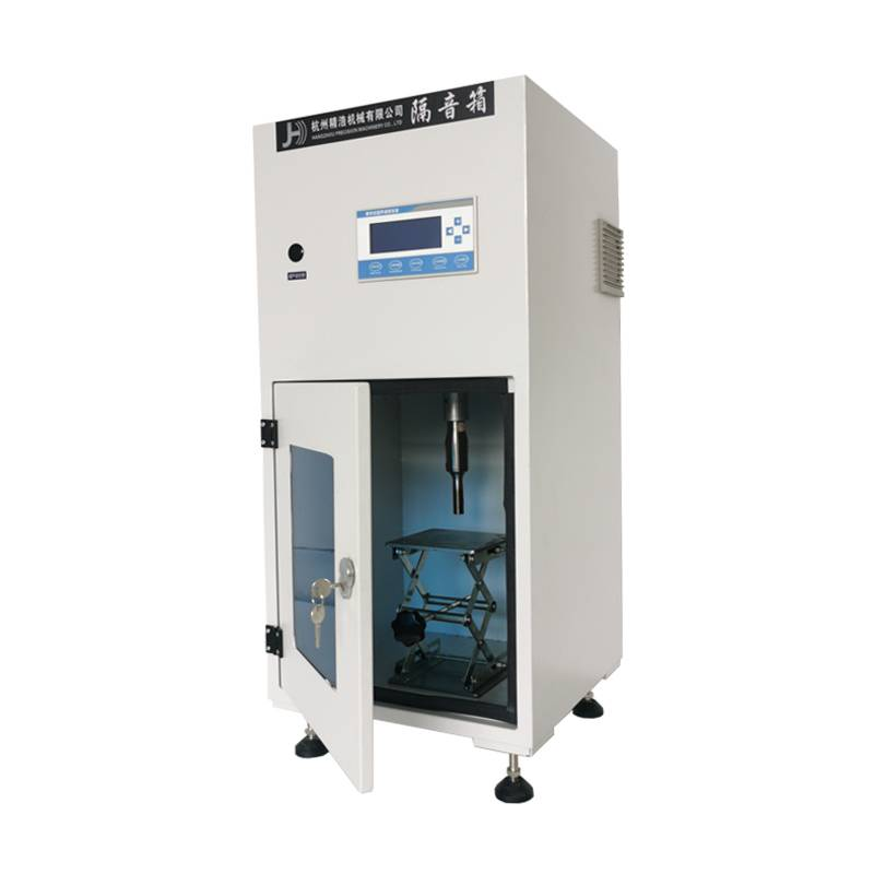 Application of ultrasonic emulsification equipment
