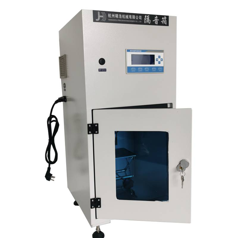 The solution of common problems in ultrasonic extraction equipment