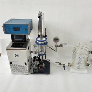 Ultrasonic liposomal vitamin C preparation equipment
