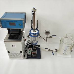 Ultrasonic nanoparticle liposomes dispersion equipment
