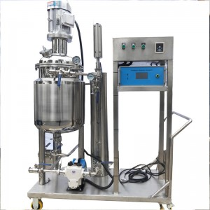 Ultrasonic dispersion sonicator homogenizer