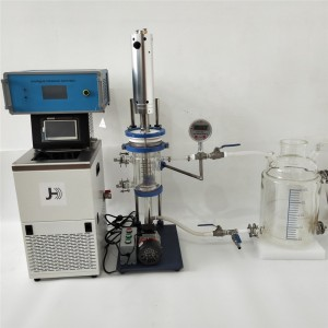 Ultrasonic dispersion mixer