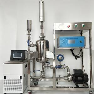 ultrasonic carbon nanotubes dispersion machine