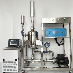 Ultrasonic liquid mixing equipment