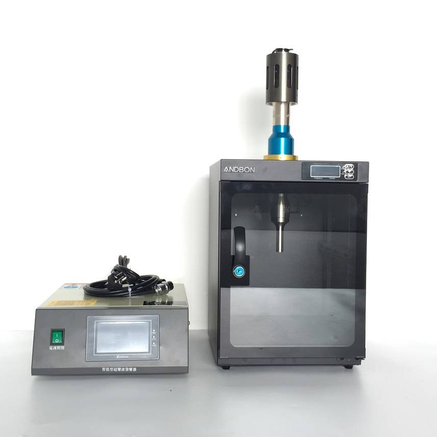 Laboratory ultrasonic equipment with soundproof box Featured Image