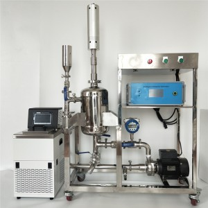 Ultrasonic silica dispersion equipment