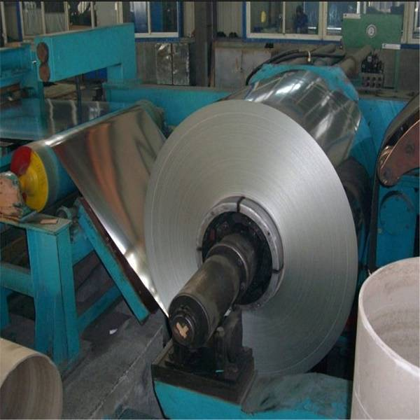 Wholesale Cold Rolled Steel Coil Factories - Zero Spangle GI Galvanized Steel Coil – TOPTAC