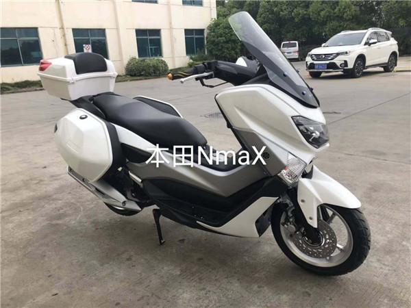 Honda  windshield NMAX