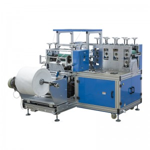 Factory directly supply Vacuum Seal Without Machine - Non-woven shoe cover machine – ICT