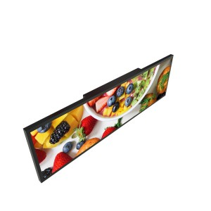 LYNDIAN 28.6 inch Stretched LCD Display