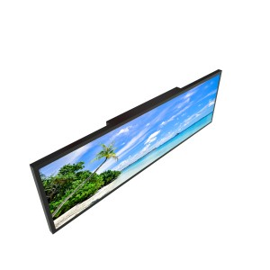 LYNDIAN 37.1 inch Stretched LCD Display