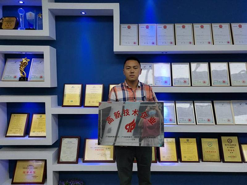 "Guangzhou Lindian Smart won the ""High-tech Enterprise"" certificate"
