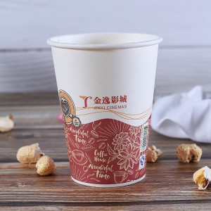 Theater special paper cup