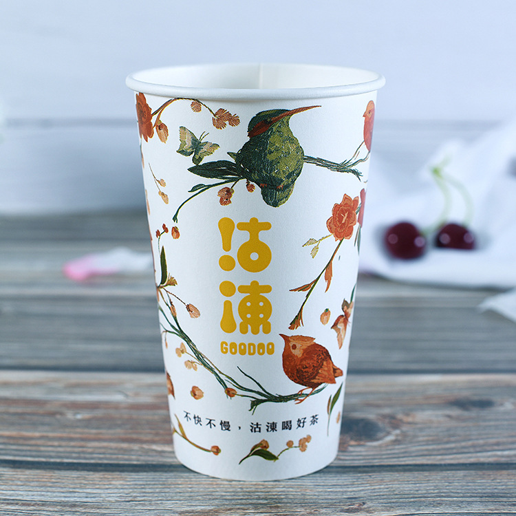 Paper Cup Featured Image