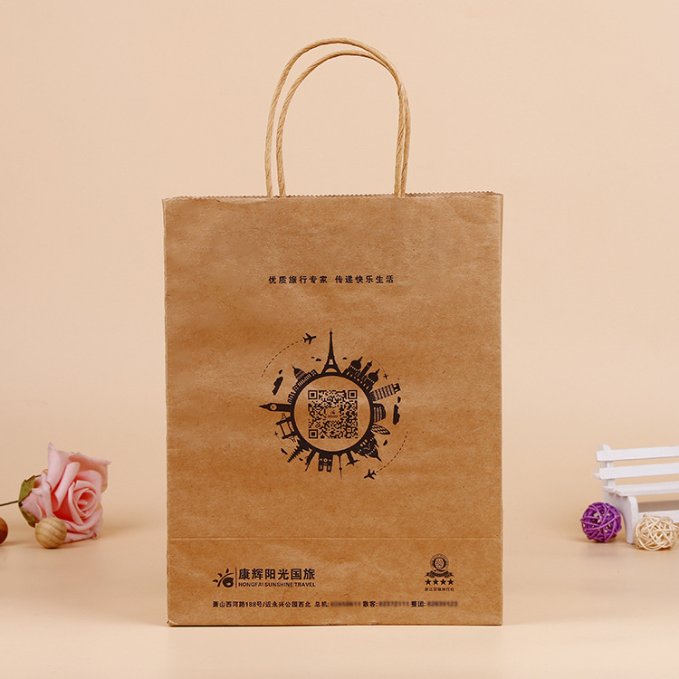 China  Manufacture Cheap Custom Logo Kraft Paper Bag With Handles