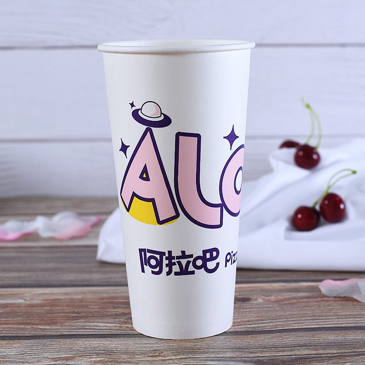 Alaba single layer paper cup Featured Image