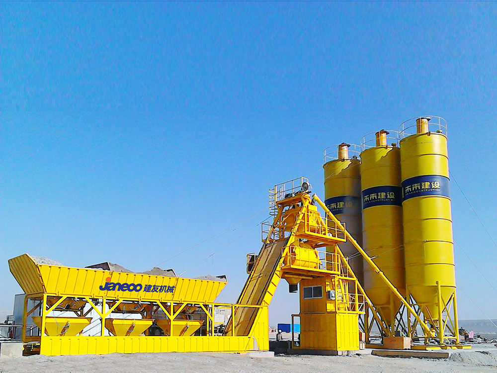 foundation free concrete batching plant Featured Image