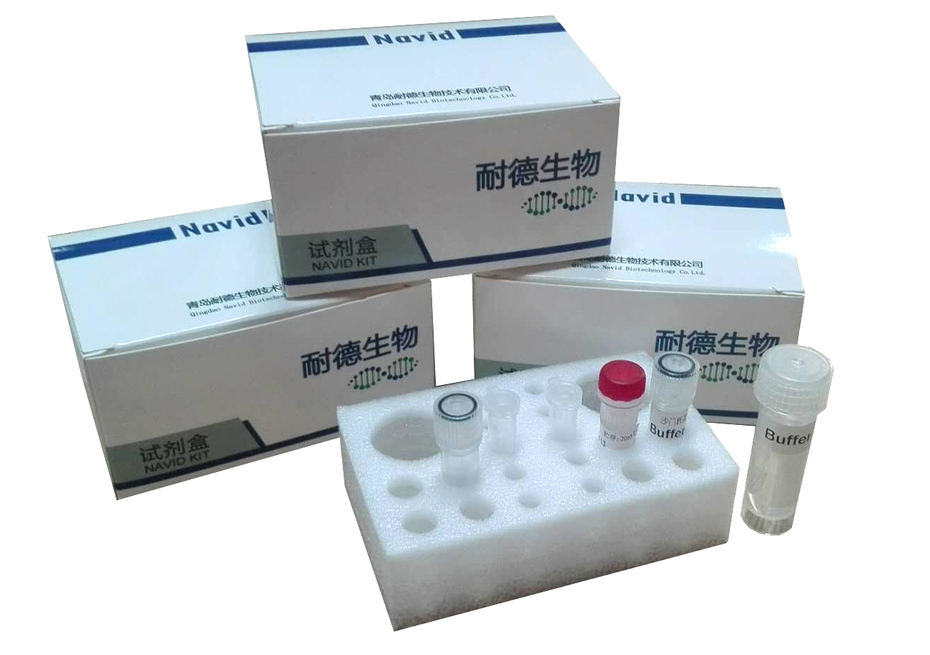 Pathogenic Microorganism detection kit
