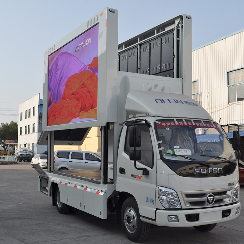 Introduction of outdoor stage trucks