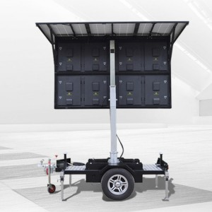 4㎡ SOLAR MOBILE LED TRAILER