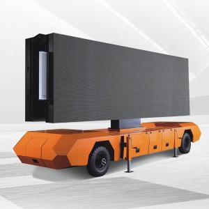 22㎡ Mobile Led Trailer