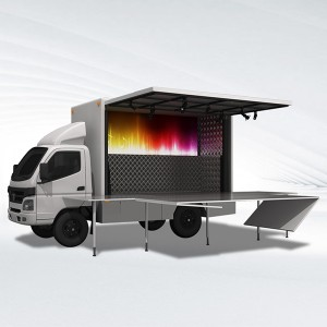 JCT 4.2M LED STAGE TRUCK-Foton Ollin