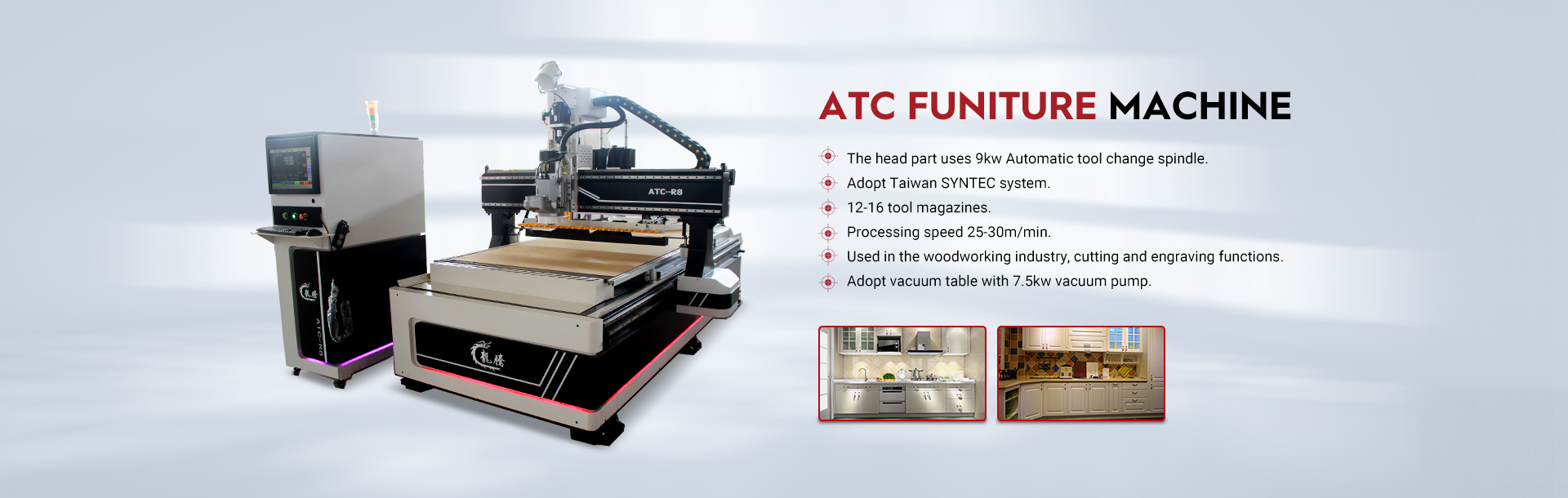ATC WOOD CNC ROUTER MACHINE