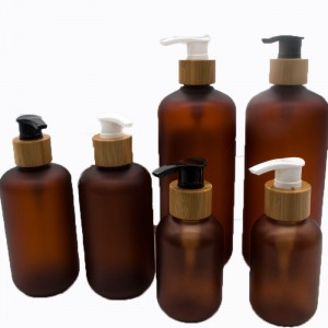 120mlBrown frosted light-proof lotion pump bottle