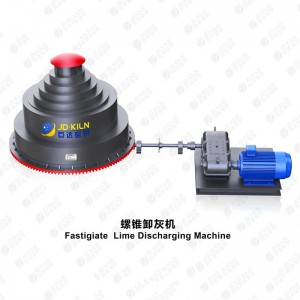 Fastigiate Lime Discharging Machine