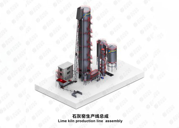 Lime Kiln Production Line Assembly Featured Image