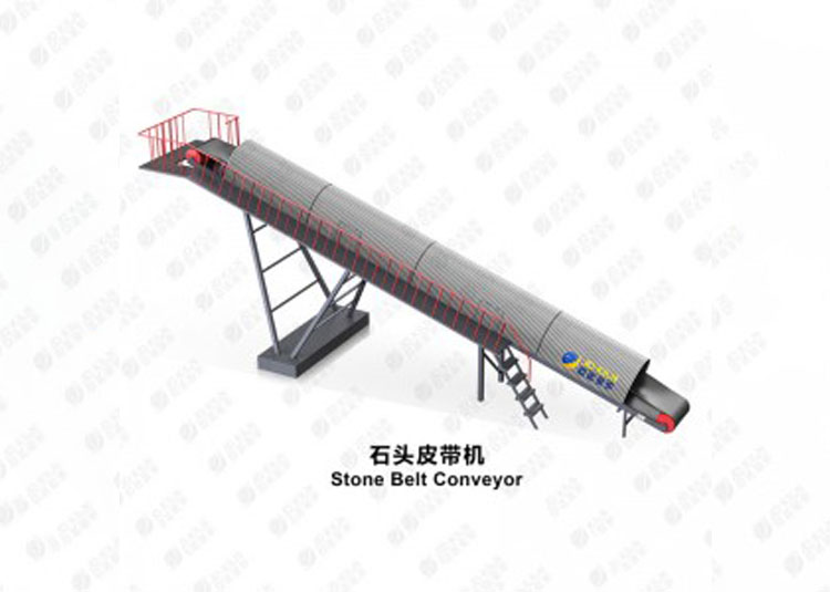 Stone Belt Conveyor Featured Image